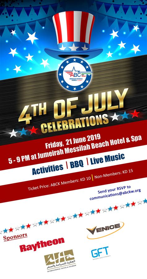 4th of July Celebration 2019 - American Business Council